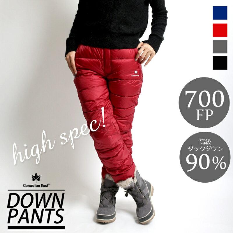 ダウンパンツ CanadianEast アウトドア 登山 山ガール ファッション 冬 レデ…...:bostonclub:10013430