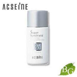 アクセーヌ スーパーサンシールド N 25mL (SPF50 PA+++)