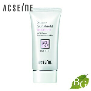 アクセーヌ スーパーサンシールド ブライトフィット 40g (SPF50+ PA++++)
