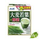【送料無料】アサヒ 大麦若葉 + 酵素 60袋入り