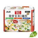 スリムアップスリム リセットボディ 豆乳カニ雑炊&豆乳フカヒレ雑炊 5食セット