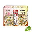 【送料無料】スリムアップスリム リセットボディ 体にやさしい鯛&松茸雑炊 5食セット