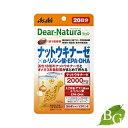 【送料無料】アサヒ ディアナチュラ スタイル ナットウキナーゼ×α-リノレン酸・EPA・DHA 20粒 (20日分)
