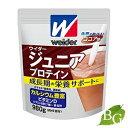 【送料無料】森永製菓 ウイダー ジュニアプロテイン ココア味 980g