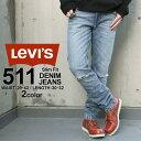リーバイス Levi's Levis リーバイス 511 S...