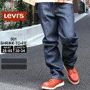 Levi's Levis リーバイス 501 リジッド Sh...