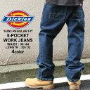 ディッキーズ Dickies ジーンズ メンズ ブラック ストレート 大きいサイズ メンズ ディッキーズ Dickies ジーンズ 大きいサイズ メンズ デニム メンズ デニムパンツ ジーンズ ブラック 黒 インディゴ ウォッシュ (USAモデル) 父の日プレゼント 父の日 ギフト