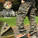 【送料無料】 ROTHCO ロスコ カーゴパンツ メンズ 黒 ヴィンテージ パラトゥルーパー 8ポケット 大きいサイズ カモフラ 迷彩 パンツ メンズ XS S M L XL 2XL (USAモデル)