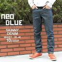 【送料299円】 スキニー メンズ スキニー デニム 大きいサイズ メンズ スキニージーンズ [スキニーデニム メンズ スキニー ジーンズ スキニー ストレッチ スキニーパンツ メンズ 大きいサイズ メンズ 36インチ 38インチ 40インチ NEO BLUE ネオブルー] (USAモデル)