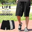 【送料無料】 チャンピオン ライフ スウェット ハーフパンツ 膝上 メンズ 大きいサイズ USAモデル|ブランド ショートパンツ ロゴ アメカジ