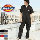 Dickies ディッキーズ つなぎ 半袖 dickies 33999 つなぎ 夏用 dickies つなぎ 半袖 作業服 夏用 作業着 半袖 大きいサイズ メンズ S/M/L/XL/2XL (USAモデル)