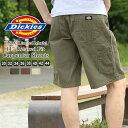 ディッキーズ ハーフパンツ Dickies wr825 ハー...