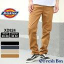 【送料299円】 ディッキーズ Dickies ディッキーズ テーパードパンツ メンズ X-Series FLEX Slim Fit Tapered Leg 5-Pocket Pants [Dickies ディッキーズ テーパード チノパン メンズ ストレッチ フレックス テーパードパンツ スリム 大きいサイズ メンズ] (USAモデル)