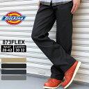 Dickies ディッキーズ 873 FLEX ワークパンツ ストレッチ スリムフィット dickies 873 大きいサイズ メンズ パンツ ボトムス ディッキーズ 873 裾上げ 股下 選べる レングス30/32インチ ウエスト30〜42インチ (USAモデル)