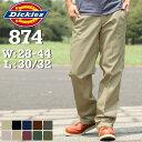 【送料無料】 ディッキーズ 874 メンズ ワークパンツ Dickies |股下 30インチ 32インチ|ウエスト 28〜44インチ|パンツ チノパン 作業着 作業服|大きいサイズ USAモデル | レングス30 レングス32