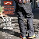 【送料299円】 リーバイス Levi's Levis リー...