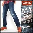 【送料無料】 Levi's Levis リーバイス 511 ジーンズ スリム メンズ ≪本国USAモデル≫ Levis 511 リーバイス 511 スキニー 511 スキニー メンズ スキニー ジーンズ メンズ スリム ストレート ダメージ 黒 ブラック 大きいサイズ