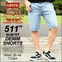 Levi's リーバイス 511 ハーフパンツ メンズ デニ...