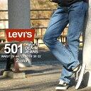 リーバイス Levi's Levis リーバイス 501 Original Fit Levi's501 Levis501 リーバイス501