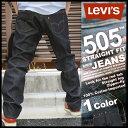 【送料無料】 Levi's Levis リーバイス 505 ORIGINAL STRAIGHT FIT リーバイス505 levis505 ジーンズ デニム ストレート リジッド リーバイス 大きいサイズ メンズ リーバイス 505 リーバイス ジーンズ リーバイス ジーンズ ストレート デニム パンツ ジーパン (USAモデル)