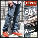 【送料無料】 Levi's Levis リーバイス 501 ホワイト ダメージ ワンウォッシュ ≪本国USAモデル≫ リーバイス Levi's Levis 501 ジーンズ デニム メンズ 大きいサイズ ホワイトジーンズ メンズ ダメージ ジーンズ