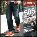 【送料無料】 Levi's Levis リーバイス 505 REGULAR FIT STRAIGHT JEANS リーバイス505 levis505 ジーンズ デニム ストレート ワンウォッシュ 大きいサイズ リーバイス 505 ブラック リーバイス ジーンズ リーバイス ジーンズ ストレート デニム パンツ ジーパン (USAモデル)