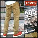 【送料無料】 LEVI'S LEVIS リーバイス 505 チノ![LEVI'S LEVIS リーバイス チノパン リーバイス チノ チノパン メンズ ベージュ アメカジ ブランド 36インチ 38インチ 40インチ 42インチ 44インチ]【激安】【大きいサイズ】【通販】