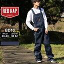 【送料無料】 レッドキャップ オーバーオール デニム ボタンフライ メンズ 大きいサイズ BD10 USAモデル|作業着 作業服 ワークウェア アメカジ|ブランド RED KAP