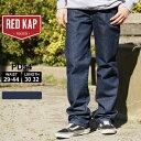 レッドキャップ デニムパンツ ウォッシュ加工 クラシックフィット メンズ 大きいサイズ PD54 USAモデル|ジーンズ ジーパン アメカジ|ブランド RED KAP