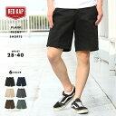 【送料無料】 レッドキャップ ハーフパンツ メンズ 大きいサイズ PT26 USAモデル|ショートパンツ 作業着 作業服 アメカジ|ブランド RED KAP