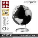 【特典付き】【ポイント10倍】アトモスフィア(atmosphere)のインテリア地球儀Vision(ビジョン) メタリックブラック [ATM05SI]デザイン 北欧 グローブ オブジェ リビング デスク