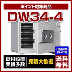 【送料無料/ポイント2倍】ダイヤセーフ[DW34-4]-小型耐火金庫2キータイプ(家庭用)