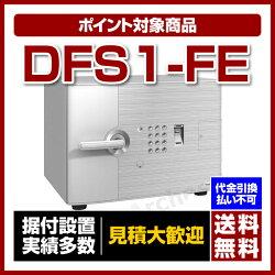 【送料無料/ポイント2倍】エーコー[DFS1-FE]-スタイリッシュ耐火金庫D-FACE2マルチロック式/内蔵シリンダー錠