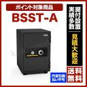 【送料無料/ポイント2倍】エーコー[SST-NA]-小型耐火金庫スタンダードダイヤル式・シリンダー式