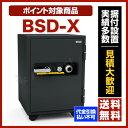 【送料無料】【ポイント3倍】エーコー[SD-XN]-耐火金庫 スタンダード ダイヤル式・シリンダー式