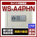 【特典付き】【送料無料】【ポイント3倍】エーコー[WS-A4PHN]-壁金庫