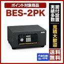 【全商品送料無料】【ポイント3倍】エーコー[ES-2PK]-小型耐火金庫 テンキー式・シリンダー式 #金庫_kyo