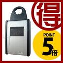 【ポイント5倍】NLS(日本ロックサービス)[DS-KB-2]-カードとカギの預かり箱/キーボックス/ダイヤル式/ダイヤル