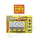 【処分価格】【ポイント2倍】NLS(日本ロックサービス)の音嫌い6号 (ウインドウアラーム) 3個入...