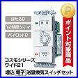 コスモシリーズワイド21埋込電子浴室換気スイッチセット [ WTC53916W ] - パナソニック(Panasonic)