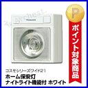 【全商品送料無料】コスモシリーズワイド21 ホーム保安灯 ナイトライト機能付 ホワイト [ WTF4012WK ] - パナソニック(Panasonic)