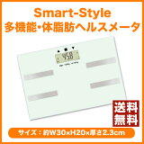������̵���ۡڥݥ����2�ܡ��ο�ʬΨ/����Ψ/�������/���������/BMI�ͤʤ�7��¬��/Smart-Style¿��ǽ���λ��åإ륹������νŷס�[KK-00230��- �ԡ��ʥåĥ����/�ǥ�����/��/�������å�/�������/KK-00300