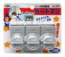 【処分価格】【ポイント2倍】ガードマン 3個パック サッシ窓用 補助錠 シルバー [ No.393S...