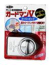 【処分価格】ガードマンVスーパービッグ サッシ窓用補助錠 シ...