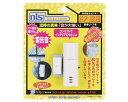 【ポイント2倍】NLS(日本ロックサービス)の音嫌い7号防犯窓用センサーアラーム DS-SE-7
