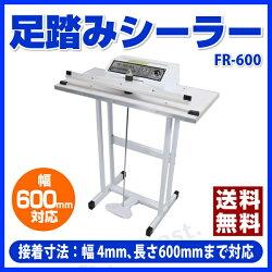 �ڥݥ����2�ܡ�Ƨ�ߥ����顼/��600mm�б�FR-600