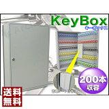 【ISTS200-キーボックス 200本用