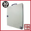 【全商品送料無料】【ポイント2倍】TANNER(田辺金属工業)[ODC-30]-ダイヤル式キーボックス(30本用)