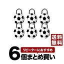 【全商品送料無料】《 セット販売:6個 》【ポイント5倍】ファンシーロック フットボール型南京錠 [Y-FOOTBALL] - Yale(エール)