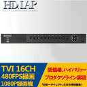HD.LAPの録画機、防犯カメラHD-TVI 16CH録画機 遠隔監視 フルHD対応レコーダーHTR-1664